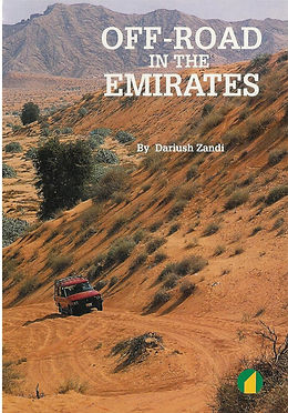 Off Road In The Emirates 1992-2009