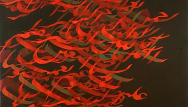 Hamd Soura Acrylic on canvas 200 x 200 cm 2010
