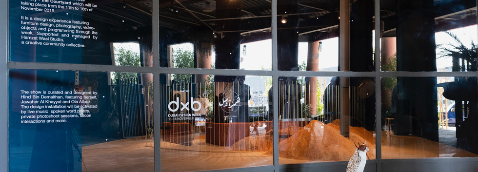 Installation view. Photo credit: Ola Allouz