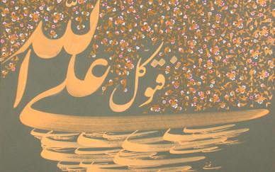 Amir Falsafi Mix media on paper 50 x 66 cm 2002