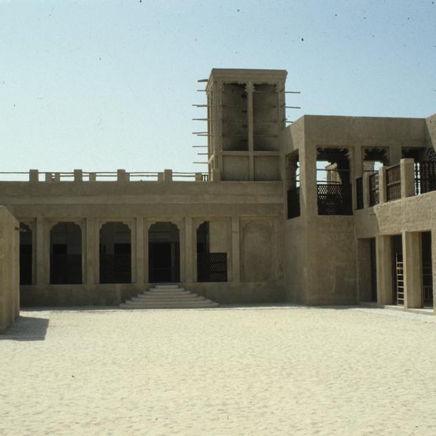 Sheikh Saeed House