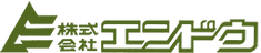 株式会社エンドウ - 石油・LPガスと住設の専門店(長野県諏訪郡富士見町)