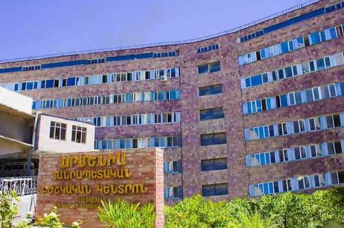 Armenia-Republican-Medical-Center.jpg