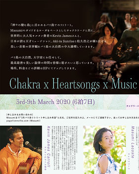20190818Himalayan-Heartsongs-&-Chakra-Re
