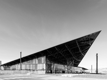 Leon Convention Centre and Exhibition Hall