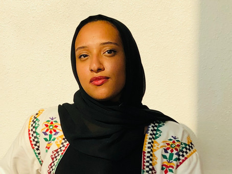 Hala Sahall