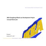 강동 IKEA 복합공간 개발 제안
