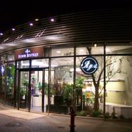 죽전 신세계 꽃집 (1).JPG