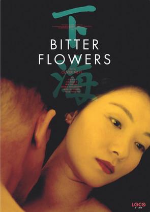 Poster Bitter Flowers .jpg