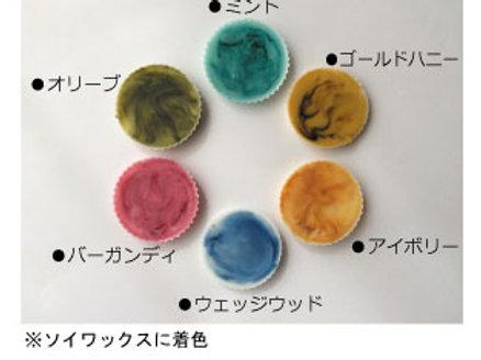 ★新色★液体染料5ml