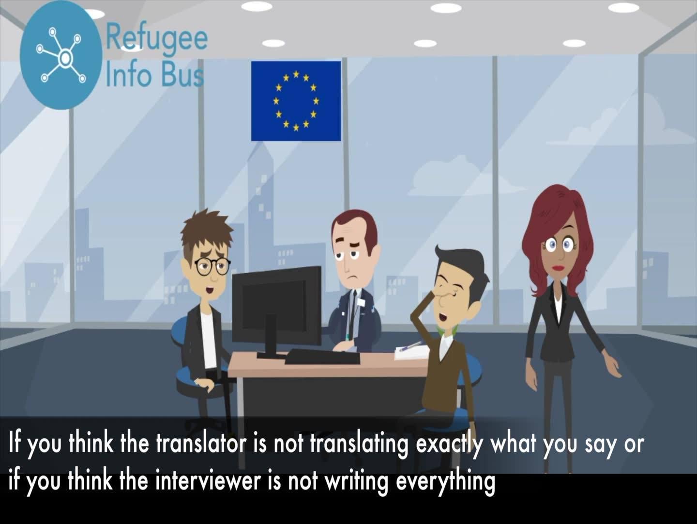 حقوقك الاجرائية في مقابلة القبول