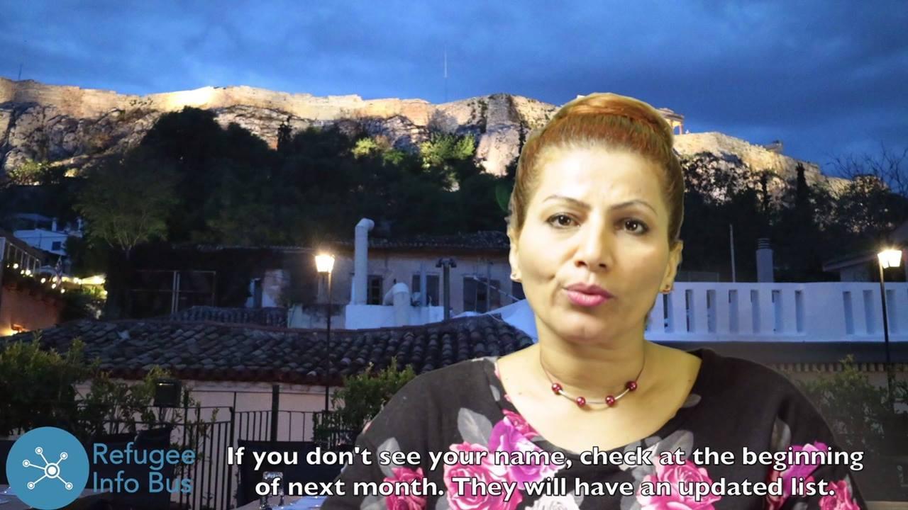 ترک یونان