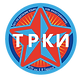no sfondo logo i n russo.png