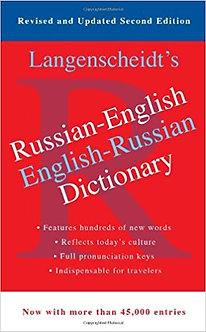 Russian-English Pocket Dictionary 2 Original Bilingual Edition