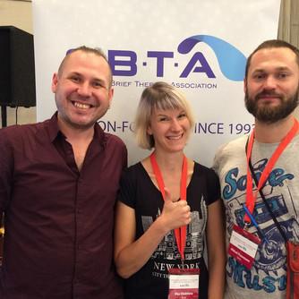 Конференция EBTA в Софии: начало
