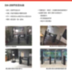 EM200-1.jpg