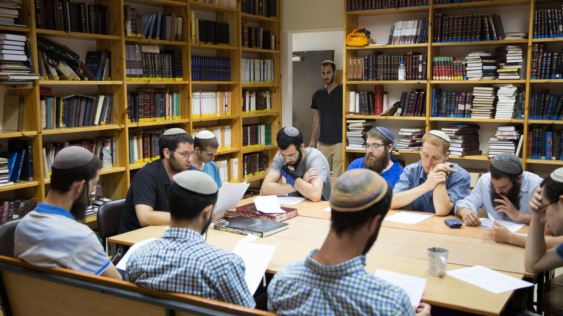 Steinsaltz Yeshiva