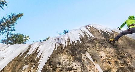 freemont Ice-climbing-Zach-Snavely-3000x900-1200x645.jpg