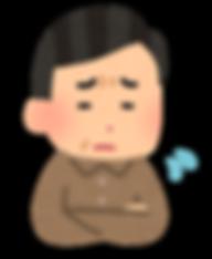 shinpai_ojisan.png