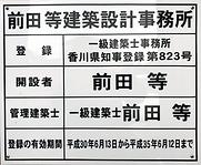 登録票.png