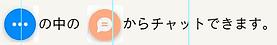 スクリーンショット (103).png