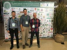 Конференция АППМ февраль 2018 5.JPG