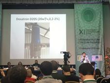 Конференция АППМ февраль 2018 16.JPG