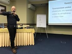 Выступление Бушуева Вячеслава (ЭкоСити)