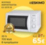 eskimo_microwave.jpg
