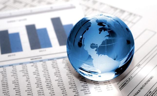 La economía mexicana en cifras: desempeño actual y perspectivas para 2018