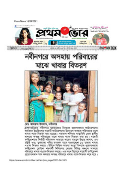 Press News 1