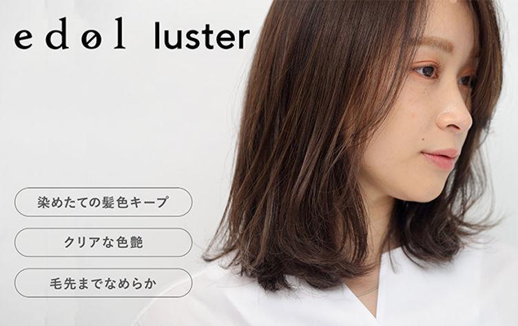 6_female.jpg