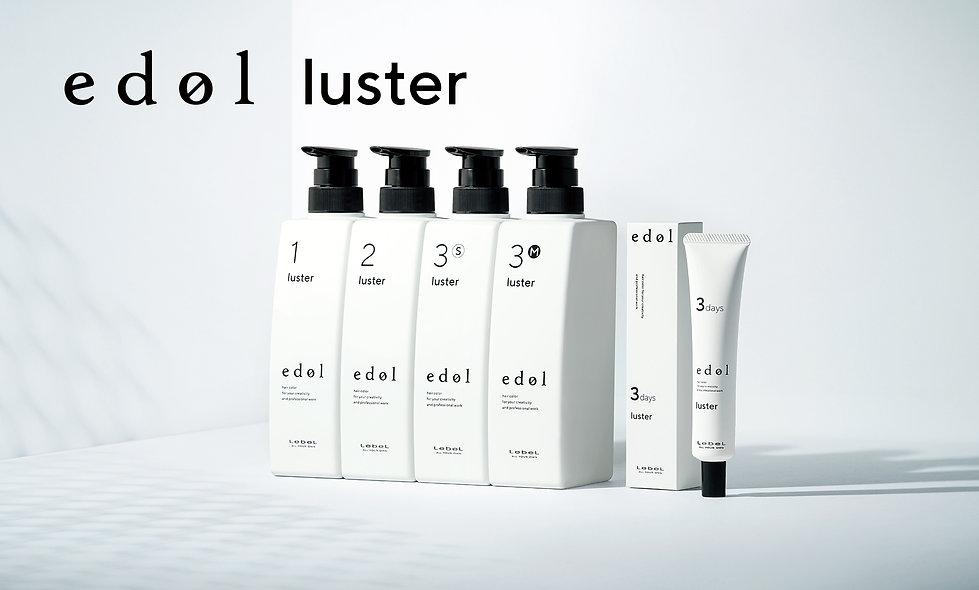 1_edol_luster-1.jpg