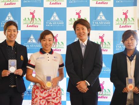 ジャパンサーキットレディース第3戦で優勝しました!