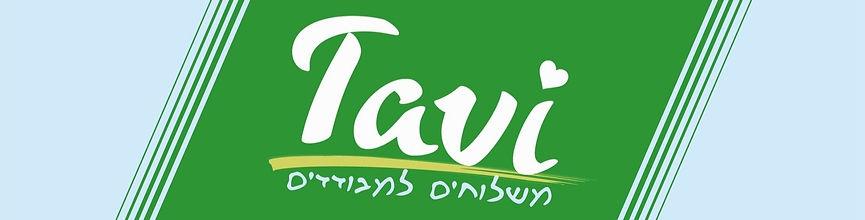 tavi_edited_edited_edited.jpg