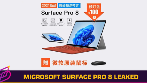 Microsoft's Surface Pro 8 Leaked Ahead of Surface Event