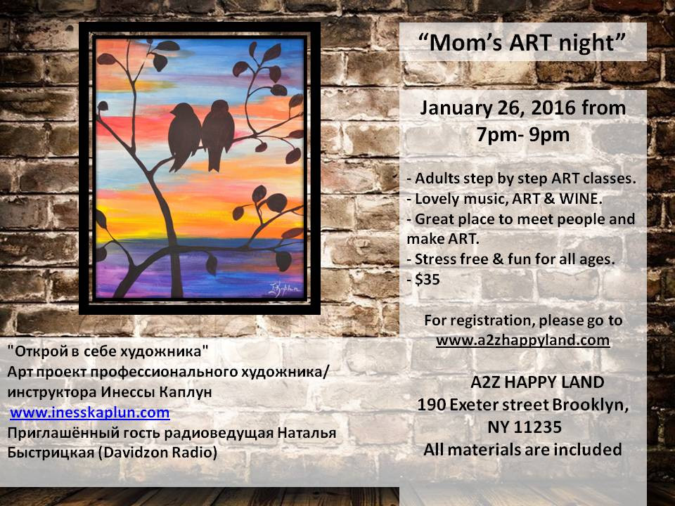 """""""Art & Wine"""" event"""