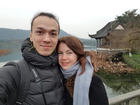 A Weekend Away: Hangzhou