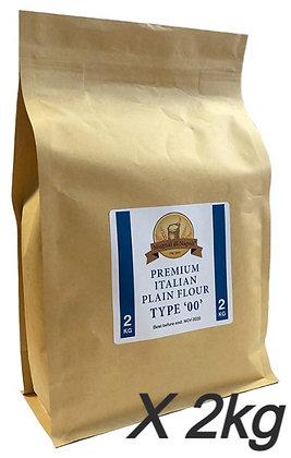 MUGNAI DI NAPOLI - Premium Italian Flour 'Type 00' - 2kg