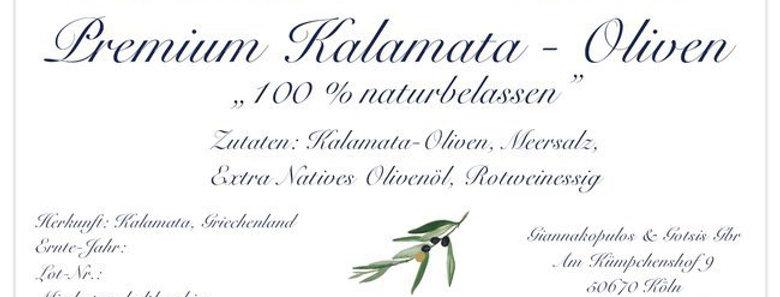 "300 gr. Premium Kalamata-Oliven ""naturbelassen"""