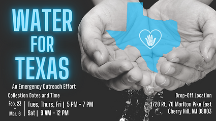 Water For Texas Banner - Drop-Off Location Information