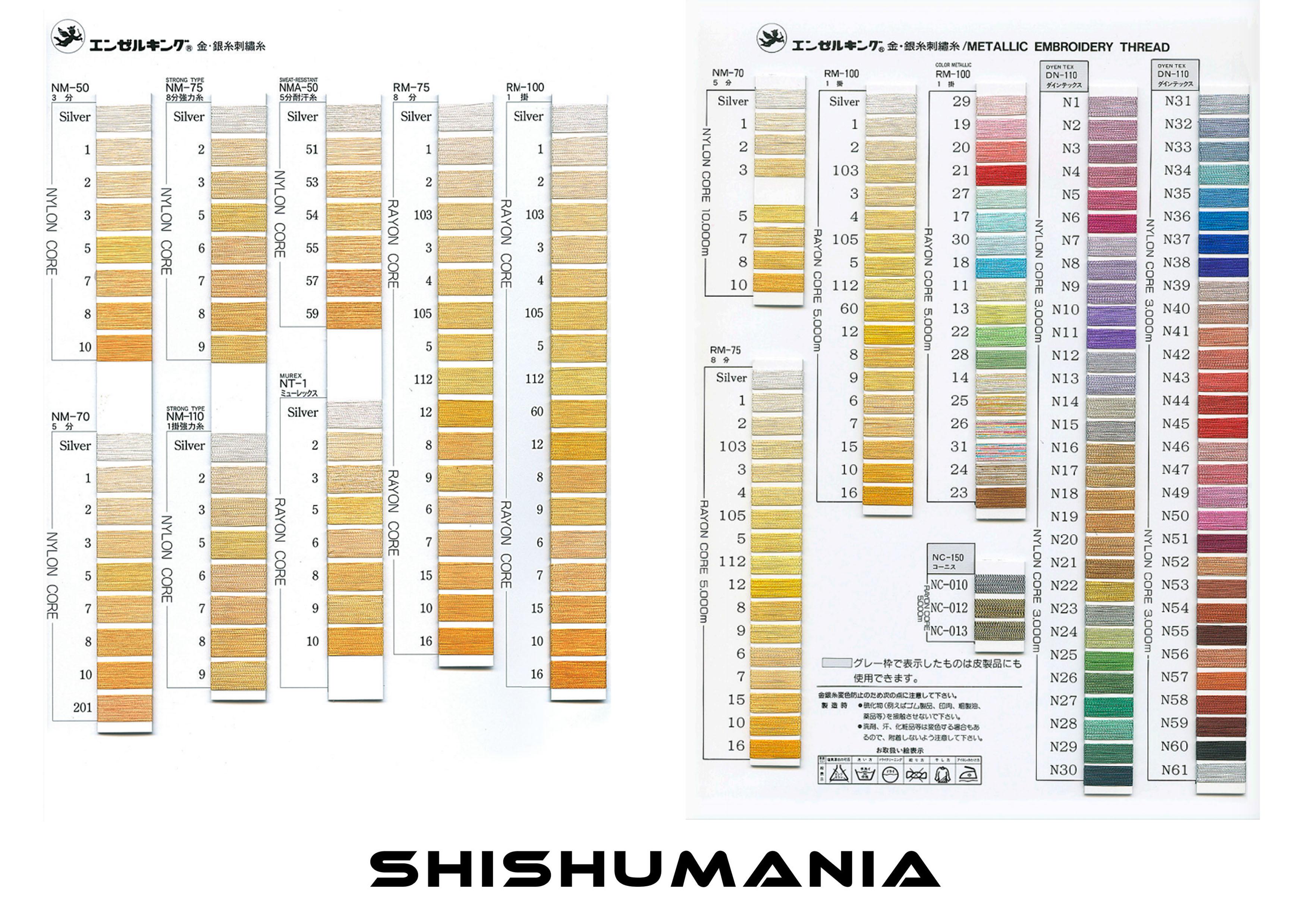 SHISHUMANIA 金糸・銀糸・カラー金糸