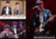 NHK SONGSポルノグラフィティー様.jpg