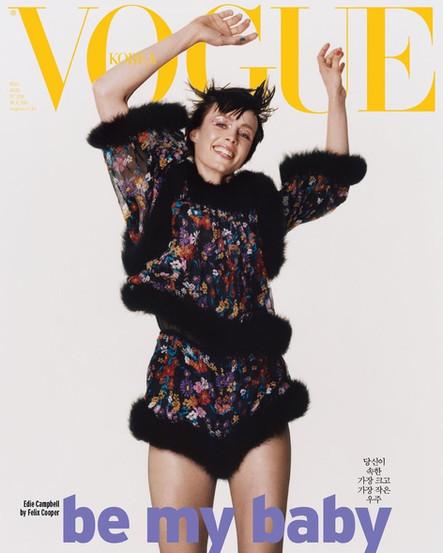 Edie Campbell, Vogue Japan, April 2021