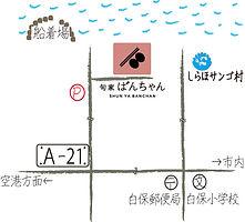 ばんちゃん地図.jpg