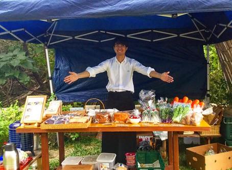 旬家ばんちゃん7周年記念イベント