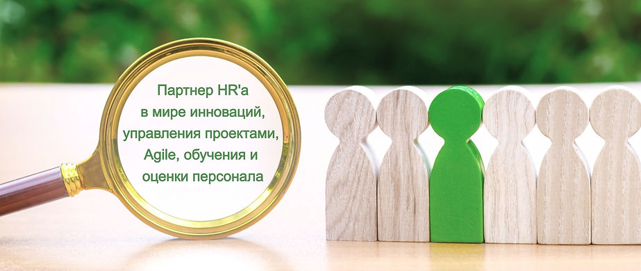 Team of workers and magnifying glass. Search for people. Attraction to work. Human Resourc