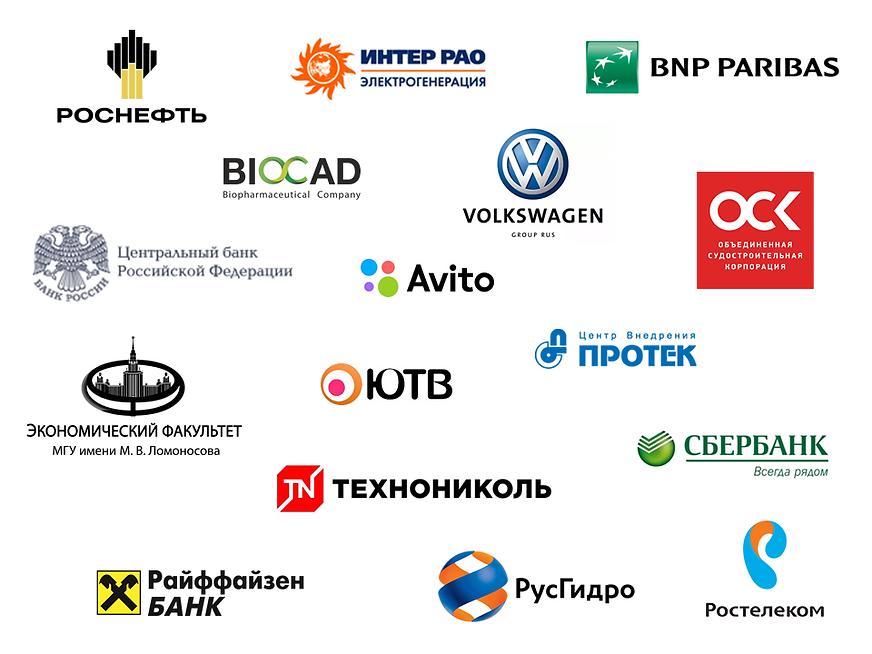 Клиенты TnD Association, стратегические программы, бизнес-игры, наставничество, тимбилдинг Москва, Digital HR