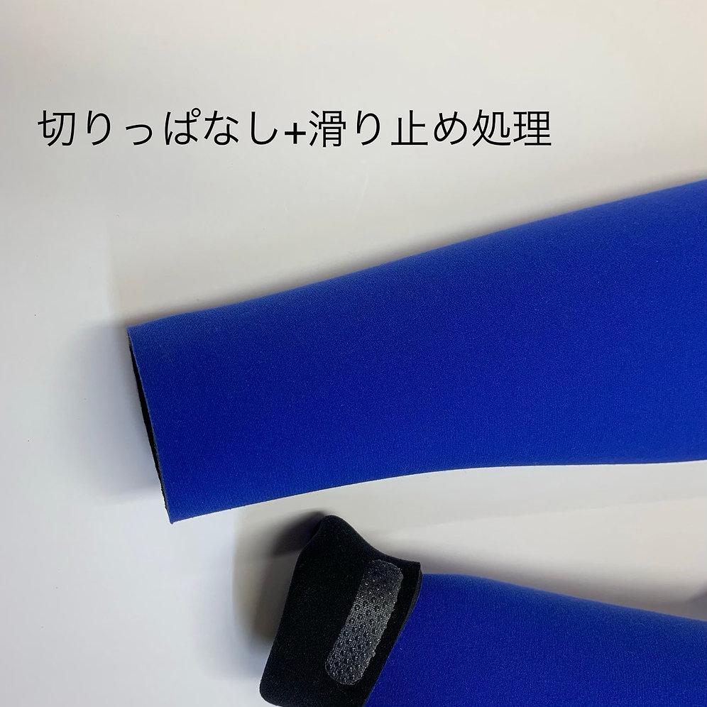 夏用バックジップ長袖スプリング3mm3mm(ネッスル)