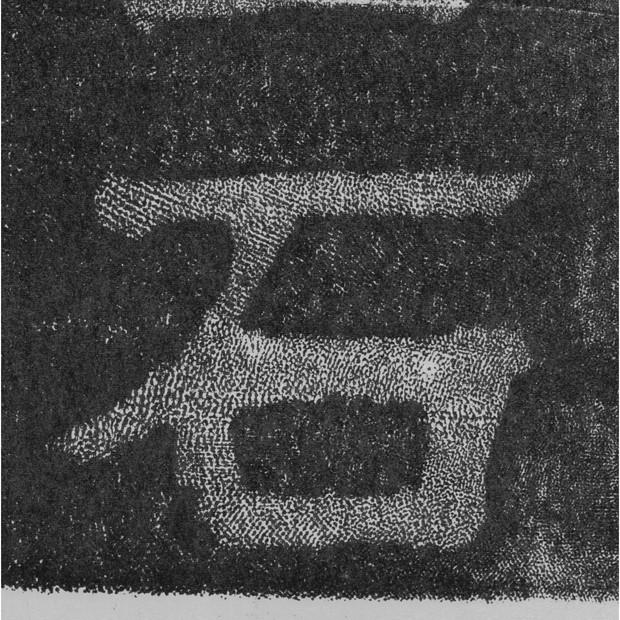 zine-02.jpg